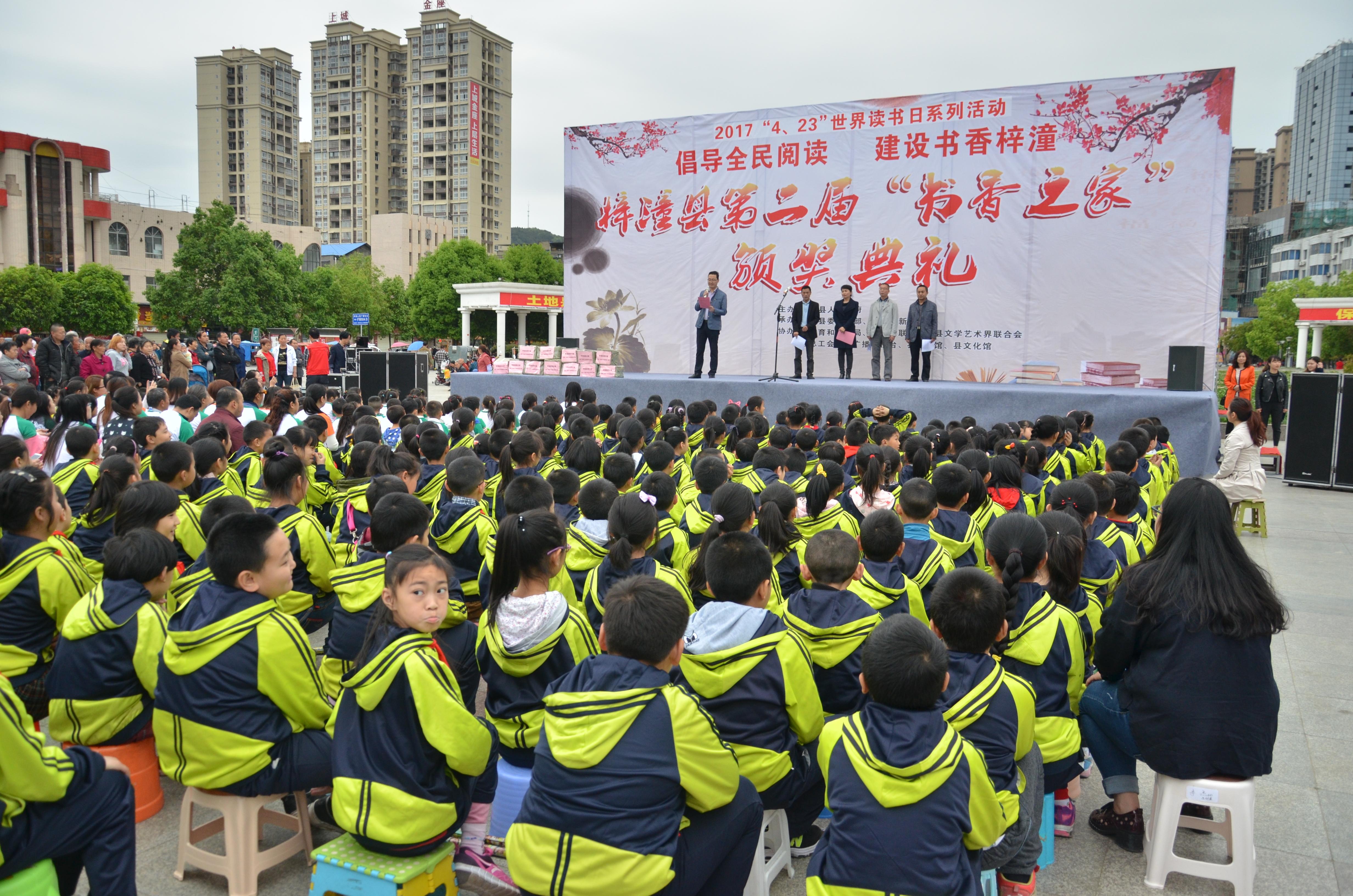 我县在部分乡镇设立了图书馆分馆,成立了梓潼县图书馆许州镇,黎雅镇